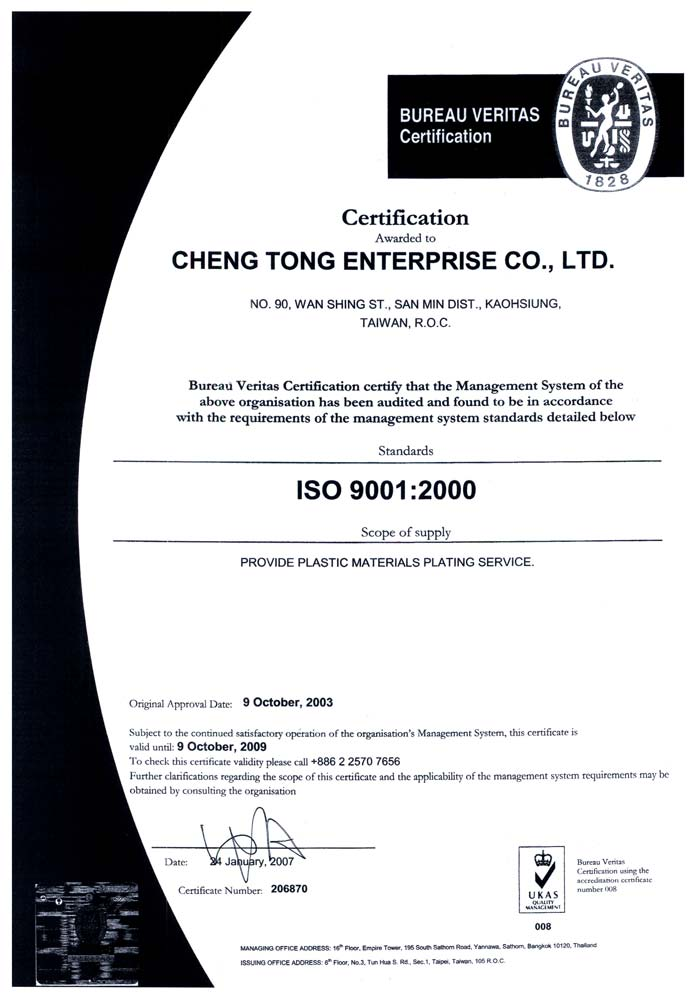 iso9001: 2000 Cheng Tong Enterprise